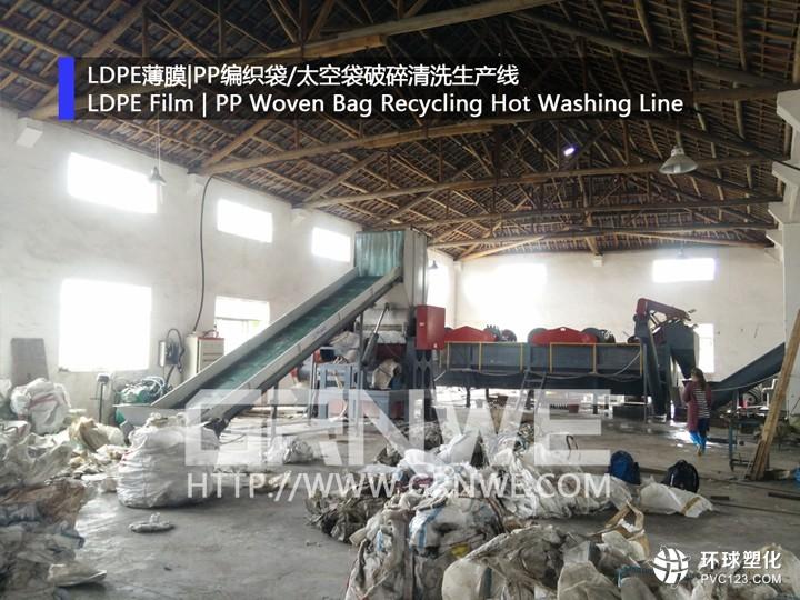 红河烟叶塑料膜回收设备  红河烟叶尼龙膜回收设备