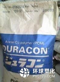 塑胶原料批发 POM CH-10 增韧耐磨