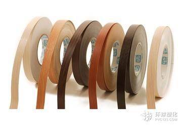 木纹色PVC封边条 修边不发白