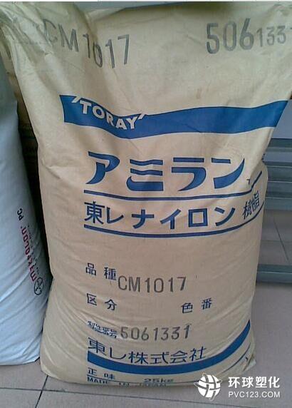 浙江供应PA6 CM1017塑胶原料