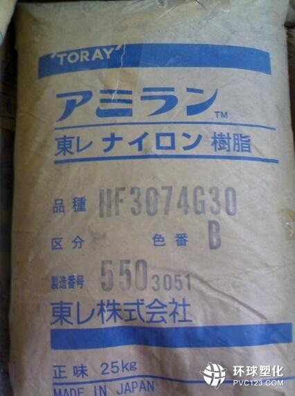 无卤阻燃V0级 30%玻纤增强日本东丽HF3074G30