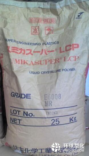 日本住友化学LCP E6008MR