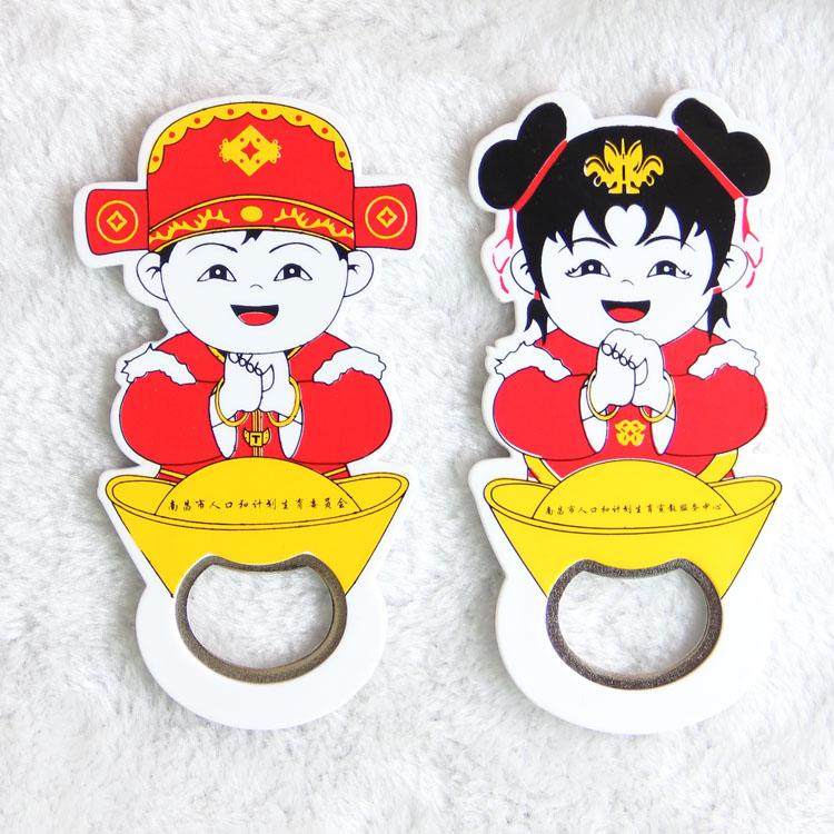 【厂家专业生产】恭喜发财童男童女开瓶器可印制logo