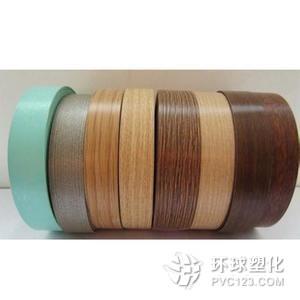 木纹色封边条 PVC封边条
