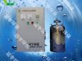 内置水箱自洁器 消毒器