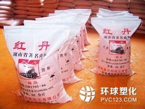 舟山回收过期红丹粉