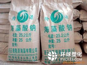 济南回收海藻酸钠 哪里回收库存海藻酸钠价格高