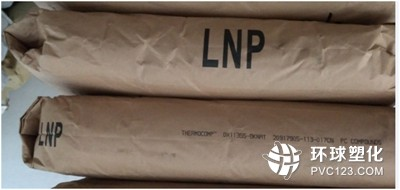 PC,LNP DX11355