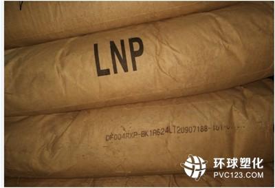 PC.LNP THERMOCOMP DF-004RXP
