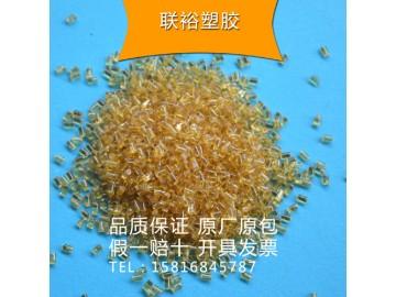 树脂PEI 1000 GY 基础创新塑料(美国)