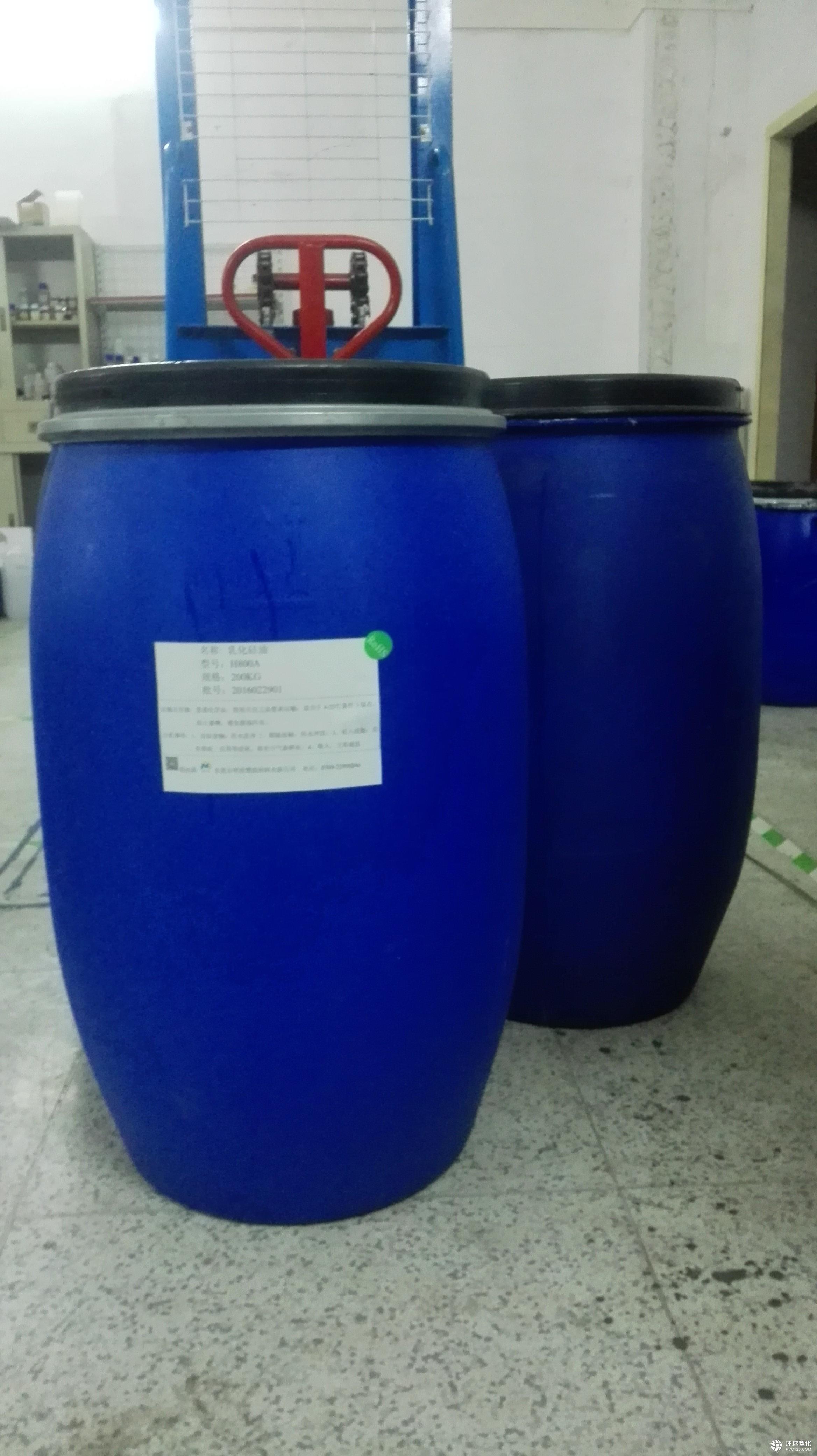 供应水性脱模剂、橡胶塑胶脱模剂