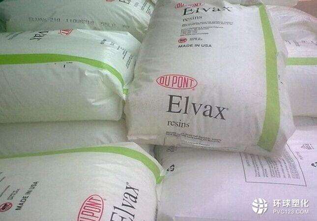美国杜邦EVA品级保证3107AC