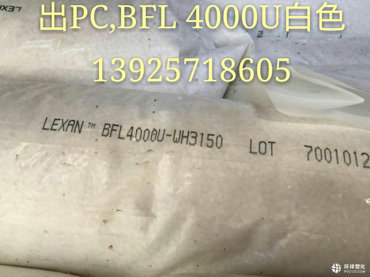 PC BFL4000U