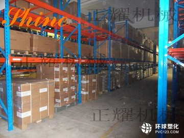 天津货架厂——专业生产各种类型货架