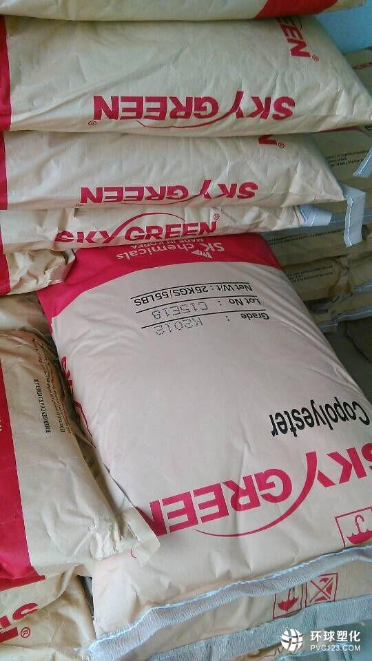 供应PETG塑胶原料K2012韩国SK