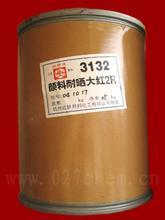 烟台回收库存过期荧光颜料