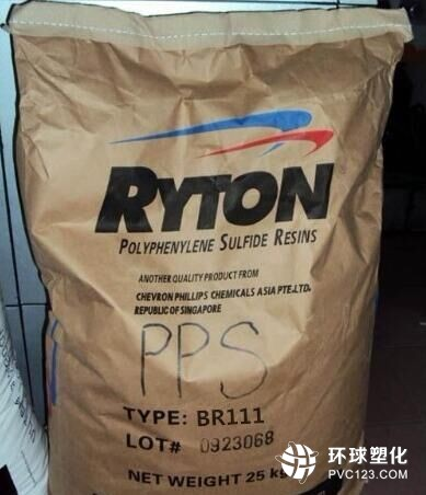 PPS美国雪佛龙菲利普BR111