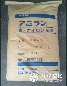 玻纤增强PA6日本东丽HF3064G15