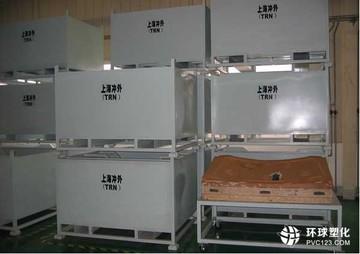 天津可堆叠金属箱 可折叠金属网箱 周转箱 工装箱