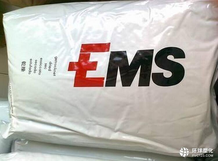 PA66瑞士EMSXT6006-V0 BK32000