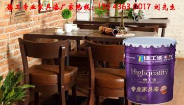 四川家具漆厂家品质好木器漆代理价格