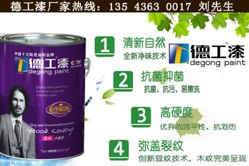 青海木器漆 德工水性木器漆品牌