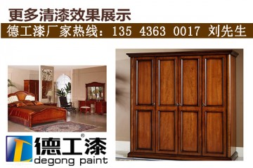 浙江木器漆 德工木器漆出售厂家
