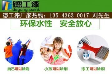 青海木器漆厂家 广东优质木器漆厂家