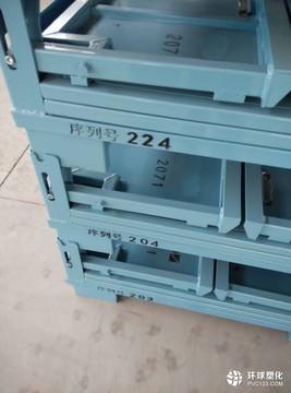 汽车零部件工装箱 周转箱 物流箱