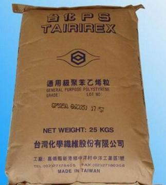 台湾台化GP5250 GPPS代理 原包正品 仅此一家