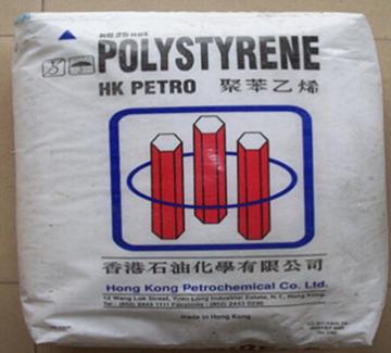 供应GPPS 香港石化N1841 原厂正品 价格一线