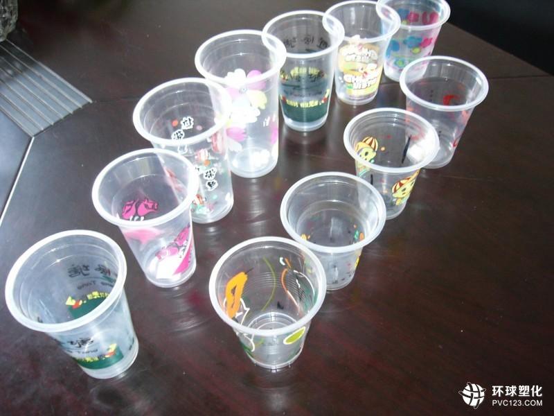 汕头市正式批准筹建日用塑料制品省站