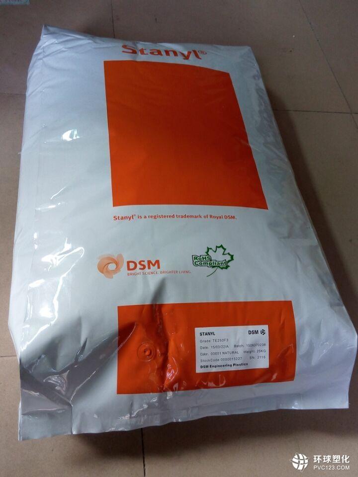 供应PA46塑胶原料PA46荷兰DSM TE250F3