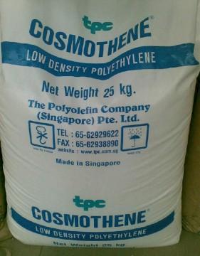 LDPE  G812新加坡聚烯烃 高流动 花料
