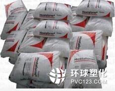 东莞POM塑胶原料 POM美国泰科纳批发