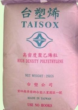 供应HDPE 台湾台塑9003 培龙基你的塑胶供应商