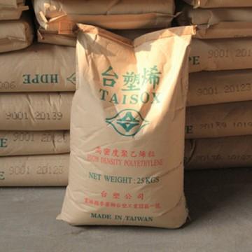 供应HDPE 台湾台塑9001 培龙基你的塑胶供应商