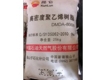 供应HDPE 中石油独山子DMDA8008 注塑