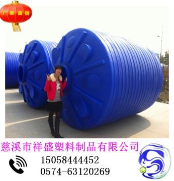 天镇20吨PE塑料储罐\20吨PE塑料水塔生产厂家