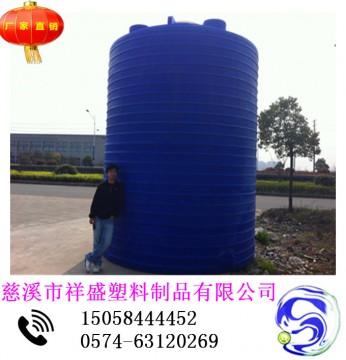山西20立方PE塑料桶\20立方塑料水塔价格