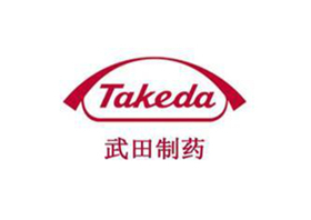 Takeda Pharmaceutical(武田药品)货架系统