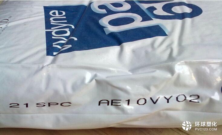 塑胶原料PA66 21SPC 美国