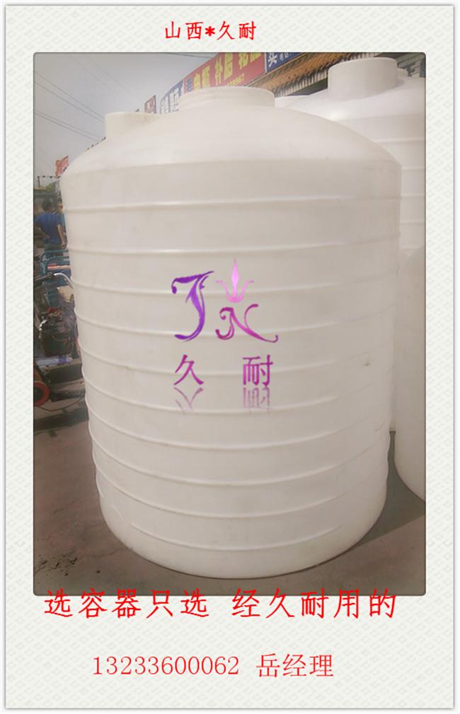 太原化工储罐厂家