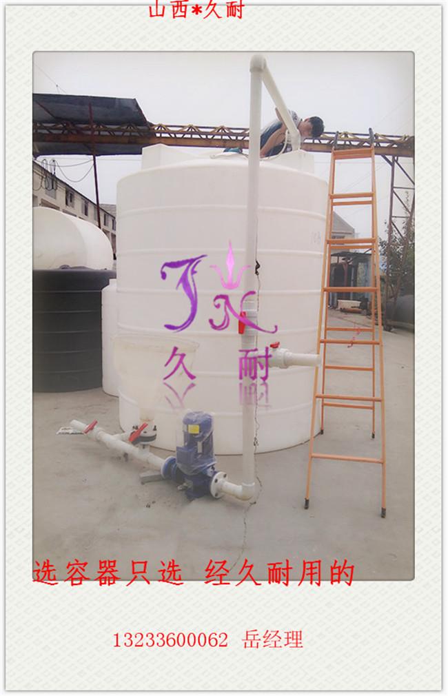 秦皇岛定做pe化工365bet首页_365bet 买球心得_365bet体育在线台湾