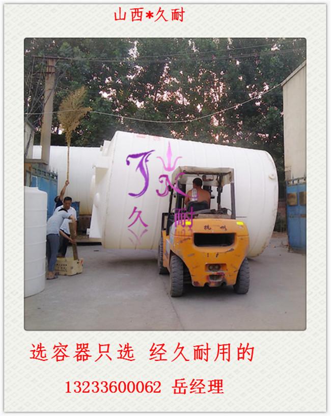 霍州定做pe化工365bet首页_365bet 买球心得_365bet体育在线台湾