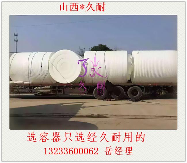 介休聚羧酸生产设备厂家