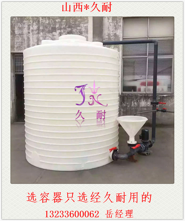侯马聚羧酸生产设备厂家