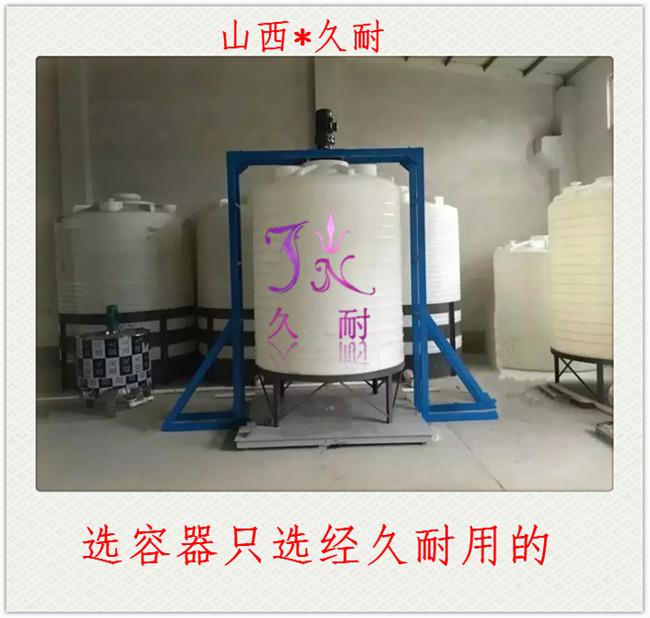 孝义聚羧酸生产设备厂家