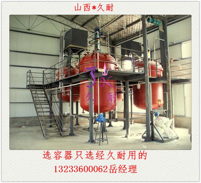原平聚羧酸生产设备厂家