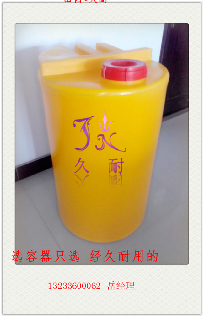 高平聚羧酸生产设备厂家